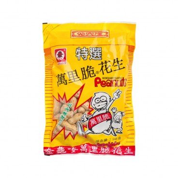 SZE HING LOONG - Ladybird Roast And Salt Peanuts - 160G