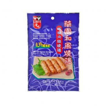 WAH YUEN Grilled Curry Pork Spring Rolls 3'S
