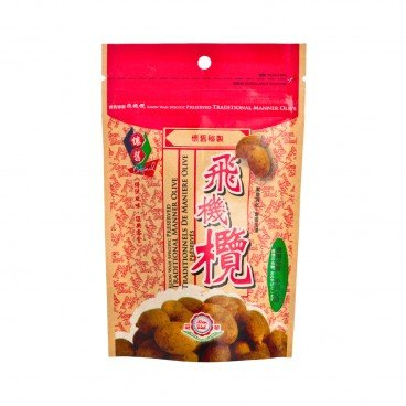 KOON WAH - Preserved Manner Olive Seedless - 35G