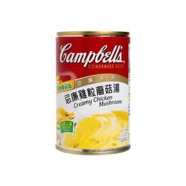 CAMPBELL'S - Cream Of Chicken Mushroom Soup - 305G