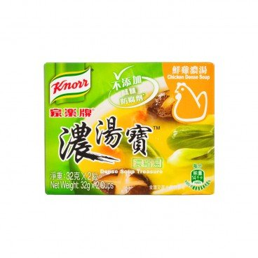 KNORR - Chicken Dense Soup - 32GX2