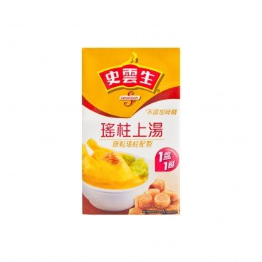 SWANSON Supperior Broth Scallop Flv 250ML