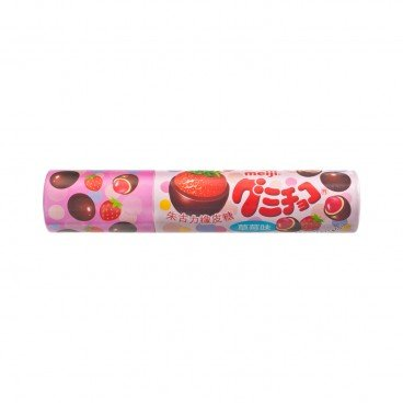 MEIJI Gummy Chocolate strawberry 50G