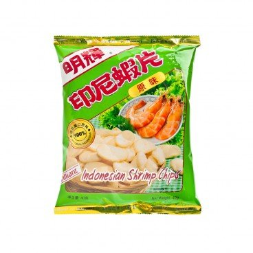 BRILLIANT - Indonesian Shrimp Chips - 40G