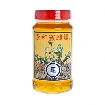 WING WOO - Wild Flower Honey - 500G