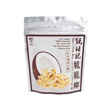 YAN CHIM KEE - Coconut Chips - 50G