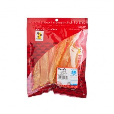 HAI SANG HONG Fish Maw Tube 75G