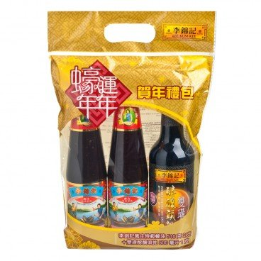 LEE KUM KEE - Premium Gift Set Oyster Sauce double Deluxe Soy Sauce - 510GX2+500ML