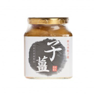 MRS SO - Pickled Ginger - 350G