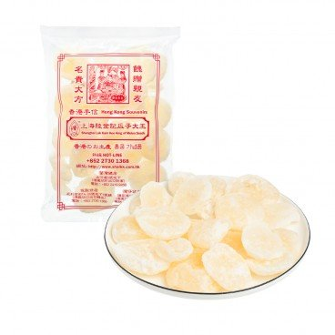 SWEETENED WATER CHESTNUT
