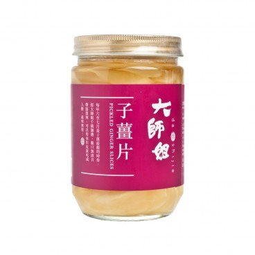 DASHIJIE - Sliced Pickled Ginger - 520G