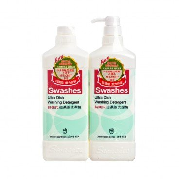 SWASHES Natural Disinfectant Washing Detergent 1LX2