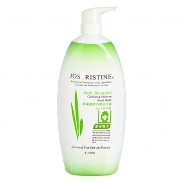 JOSERISTINE BY CHOI FUNG HONG Anti bacterial Clarifying Moisture Hand Wash 1L
