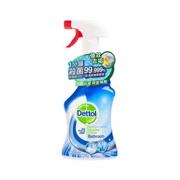 SURFACE SPRAY DISINFECTANT-BATHROOM