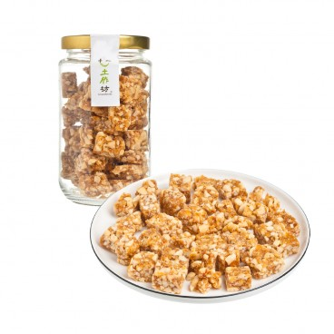 GROUND WORKS - Organic Peanut Brittle - 145G