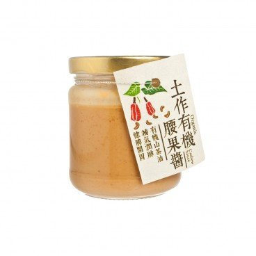 GROUND WORKS Organic Cashew Butter 160G