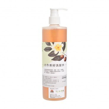 GROUND WORKS Organic Camellia Seed Shampoo 500ML