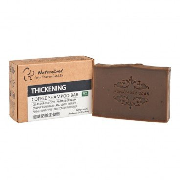 NATURALLAND Thickening coffee Hand Made Shampoo Bar 110G