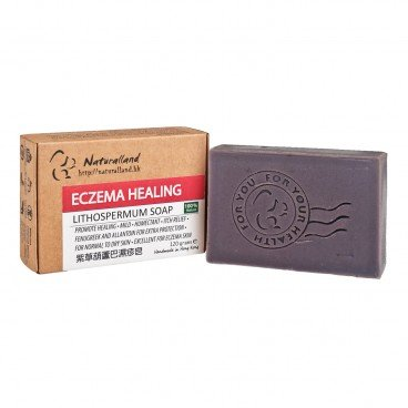 NATURALLAND - Eczema Healing lithospermum Hand Made Soap - 110G