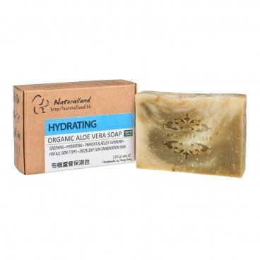 NATURALLAND Hydrating organic Aloe Vera Hand Made Soap 110G