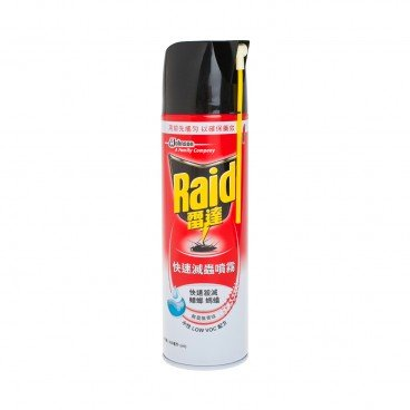 RAID Fast Kill Roach Ant Killer Odorless 500ML