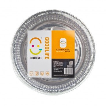 ROUND FOIL CONTAINER WITH CLEAR PLASTIC LID