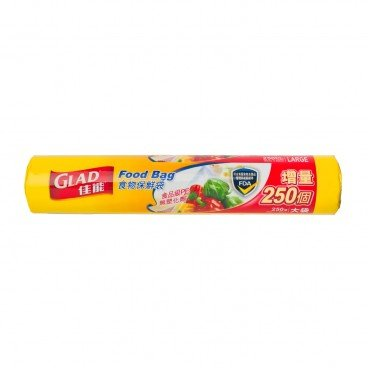 GLAD - Food Bag large - 250'S