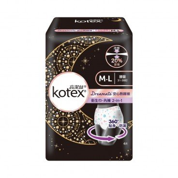 KOTEX - Dream Overnight Pants M l - 4'S