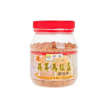 HOMEI - Fried Garlic Belachan Mix hot - 150G