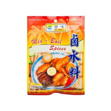 HOMEI - Mix boil Spices - 50G