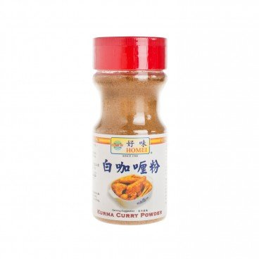 HOMEI - Kurma Curry Powder - 50G