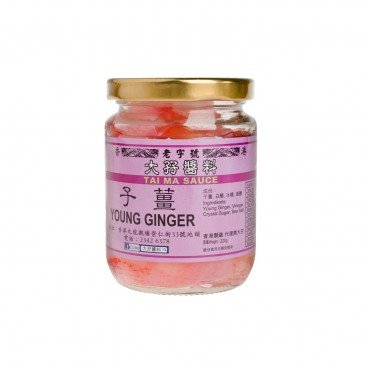 TAI MA Young Ginger 220G