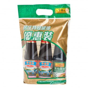 LEE KUM KEE - Gift Bag premium Oyster Sauce seasoned Soy Sauce For Seafood - 510GX2+410ML