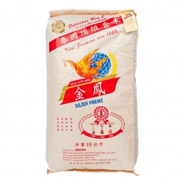 GOLDEN PHOENIX Thai Hom Mali Fragrant Rice Kfy 15KG