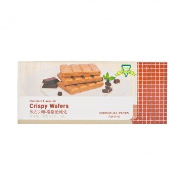 CHOCOLATE FLAVOUR CRISPY WAFERS