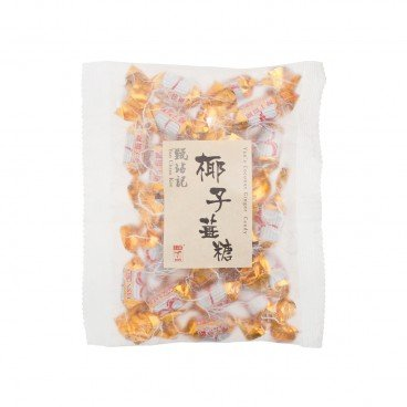 COCONUT GINGER CANDY