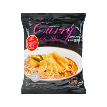 CURRY LAMIAN