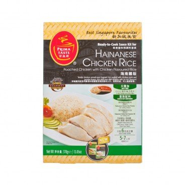 PRIMA TASTE Meal Sauce Kit hainanese Chicken Rice 370G