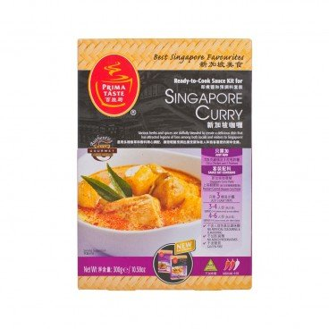 PRIMA TASTE Meal Sauce Kit singapore Curry 300G