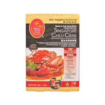 PRIMA TASTE Meal Sauce Kit singapore Chilli Crab 320G
