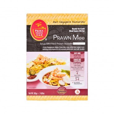 MEAL SAUCE KIT-PRAWN MEE