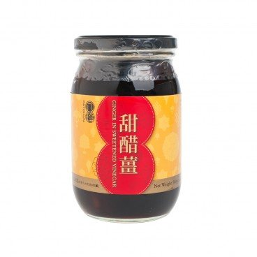 PAT CHUN Ginger In Sweetened Vinegar 500G
