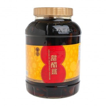PAT CHUN Ginger In Sweetened Vinegar 6KG