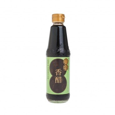 PAT CHUN Spice Vinegar 300ML