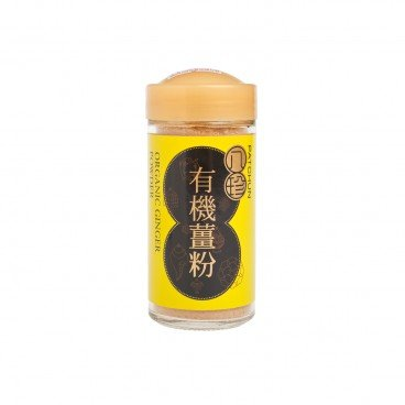 PAT CHUN - Organic Ginger Powder - 30G