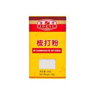 IDEAL - Bi carbonate Of Soda - 56G
