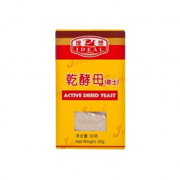 IDEAL Active Dried Yeast 50G
