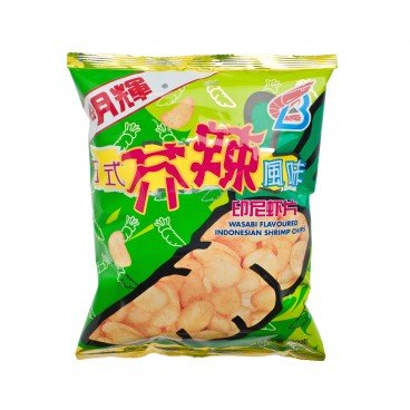 BRILLIANT Indonesian Shrimp Chips wasabi 30G