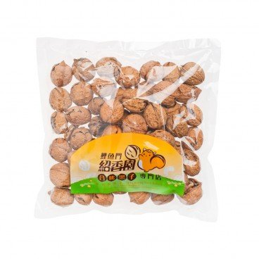 SHIU HEUNG YUEN Original Natural Walnut 450G