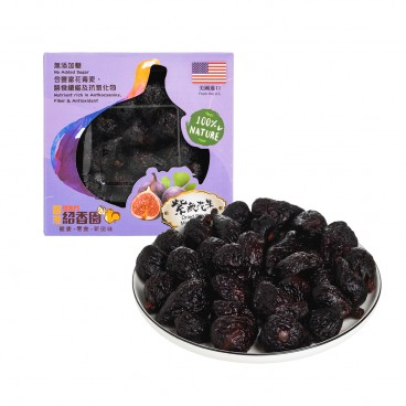 SHIU HEUNG YUEN Dried Black Mission Figs 225G